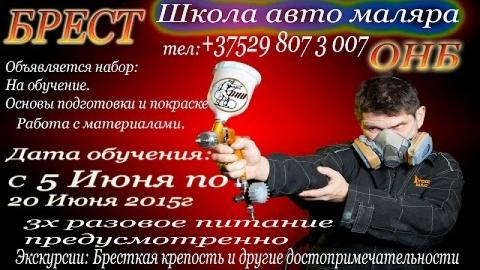 Embedded thumbnail for Виталий Хирург отзыв о Школе ОНБ